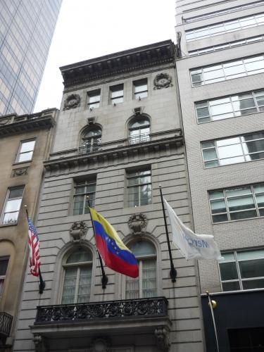 Mercantile Bank, NYC